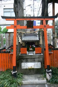 Japanese Shinto shrine